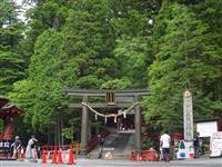 栃木県が「1家族1旅行」キャンペーン 16日から宿泊料割引