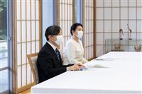 【皇室ウイークリー】(644)両陛下、保健所関係者とご面会 紀子さま、結核予防会をお励…