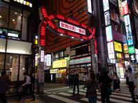 夜の繁華街で注意喚起の活動へ 東京都、5日は歌舞伎町
