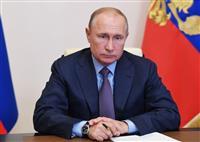 露北極圏で燃油大量流出 「報告遅い」プーチン大統領激怒