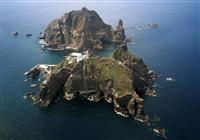 韓国軍が竹島周辺で「防衛」訓練 コロナの影響で上陸せず