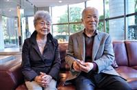 横田めぐみさんの父、滋さん死去 初代家族会代表