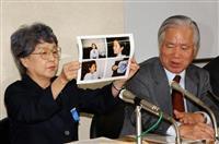 遅すぎる、国のありようが問われている 社会部長・中村将 横田さん死去