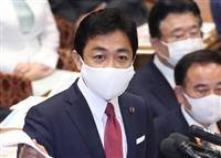 【横田滋さん死去】国民・玉木代表「どんなに無念だったか」
