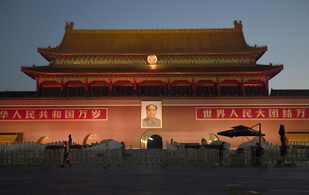 天安門事件31年、中国厳戒