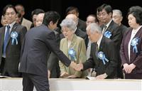 【横田滋さん死去】首相「申し訳ない思いでいっぱい」