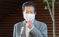 【横田滋さん死去】公明・山口代表「思いを実現できるよう努力」