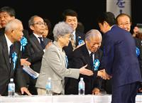 【横田滋さん死去】安倍首相の発言詳報「滋さんの涙、今でも思い出す」