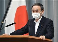 【横田滋さん死去】「痛恨の極み」菅拉致問題担当相