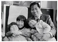 「気持ちの整理つかない」 横田滋さん死去、家族が談話