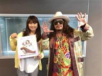 【check!ラジオ大阪】木曜は耳よりパン屋情報に注目 「〝新しいおとな〟の朝に!ハッ…