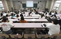 大学と高専99%が授業実施 対面の完全再開1割のみ