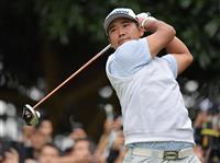 再開初戦、松山やウッズは出場せず 米男子ゴルフ