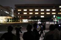 「北に拉致解決促す」 横田滋さん死去で米国務省が声明