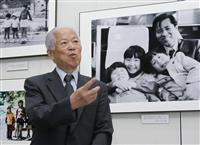 ひたむきな運動、国際社会にも「拉致」提起 横田滋さん悼む声