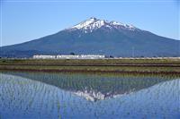 【動画】ふるさと富士・岩木山 津軽の心を支える「お山参詣」