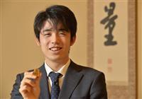 【ヒューリック杯棋聖戦】8日開幕 藤井七段「挑戦できるのは幸運」