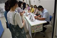 沖縄県議選投開票 知事支持派と反知事派 過半数維持は