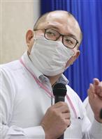 【花田紀凱の週刊誌ウオッチング】〈774〉「42万人死亡推定」とは何だったのか