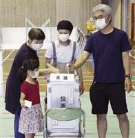沖縄県議選、投票始まる 知事派と自公対決