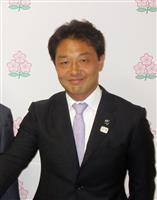 日本ラグビー協会・岩渕専務理事インタビュー 「世界で鍵握る存在に」