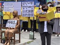 慰安婦支援施設の所長が死亡 韓国、家宅捜索受け自殺か