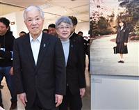 愛娘の抱擁かなわず 横田滋さん死去にやりきれぬ思い 社会部長・中村将