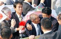 帰国した拉致被害者からも追悼の声 横田滋さん死去