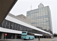 NHKの香港ニュース中断 中国