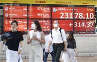 期待先行の株式市場 実体経済と乖離の指摘も
