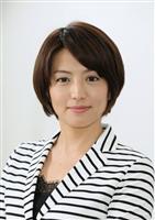 赤江珠緒さんがラジオ番組復帰 自身の症状など語る