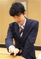 【ヒューリック杯棋聖戦】注目の渡辺棋聖VS藤井七段、第1局午前9時開始