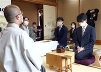 【ヒューリック杯棋聖戦】藤井七段、次の照準は最年少タイトル獲得