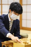 【ヒューリック杯棋聖戦】藤井聡太七段、タイトル戦初勝利