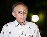 沖縄県議選 自民が議席伸ばす 知事派辛勝も求心力低下