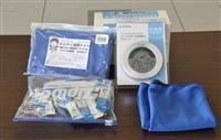 群馬・藤岡市 コロナと熱中症予防物品を配布、小中学生らには布マスク