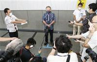 沖縄県議選「非常に厳しい結果」 知事、落胆隠せず 辺野古問題に影響も