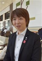 東京五輪を支えるアマチュアボクシング国際審判員 中川恵美さん(45) 岩手県雫石町