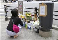 秋葉原殺傷事件から12年 犠牲者悼み交差点で献花