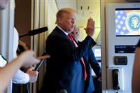 【世界の論点】トランプ米大統領のG7拡大論 戸惑いと反発