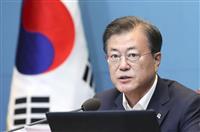 韓国大統領、慰安婦団体の不正疑惑に初言及 「募金の透明性強化」「運動の大義守る」