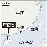 中国、海南島の自由貿易港計画推進 香港の代替地育成との指摘も