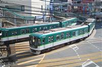 【湖国の鉄道さんぽ】地下鉄→登山電車→路面電車 京阪京津線は3つの顔
