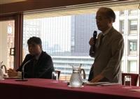 あいちトリエンナーレは「国民の心情傷付けた」 日本国史学会が声明