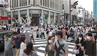 新型コロナウイルス 東京で新たに12人感染