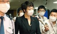 菅官房長官、河井議員公設秘書求刑「コメント控える」