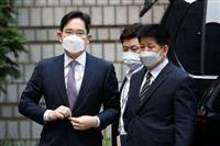 サムスントップへの逮捕状請求を棄却 ソウル中央地裁