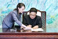 北、韓国に通信完全遮断を通告 「敵対事業」第1弾
