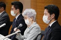 横田滋さん死去で遺族が会見