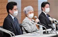 「北朝鮮が憎くてならない。許すことができない」 横田滋さん死去で早紀江さんら家族が記者…